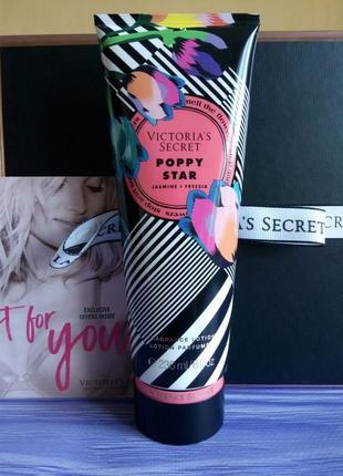 Парфюмированный лосьон для тела victoria's secret poppy star