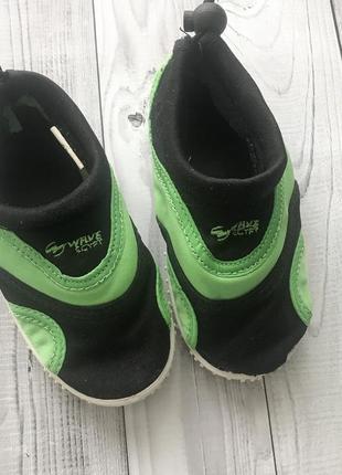 Вотершузы, обувь для воды, аквашуз