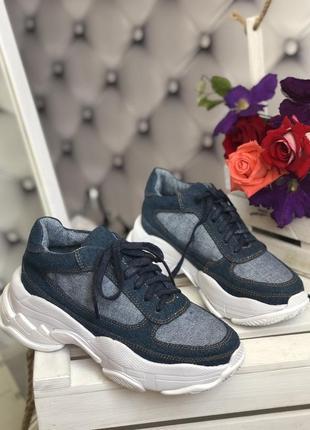 Фирменные кроссовки, очень удобные