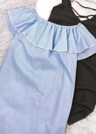Актуальное платье нежного цвета в полоску с открытыми плечами от shein