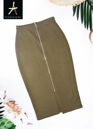 Трикотажная юбка карандаш с молнией спереди atmosphere