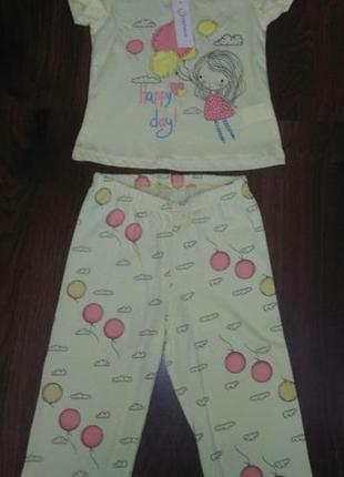 """Детский костюм, пижама. 92р. виробник надія-грандекс комплект """"кульки"""""""