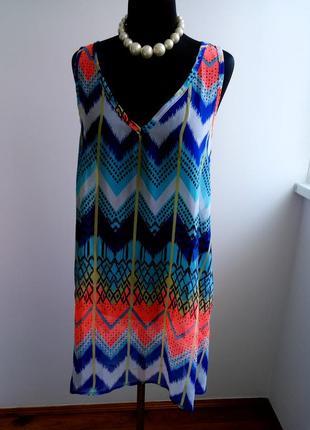 Яркое пляжное платье от smash