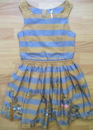 Платье i love next на 11 лет