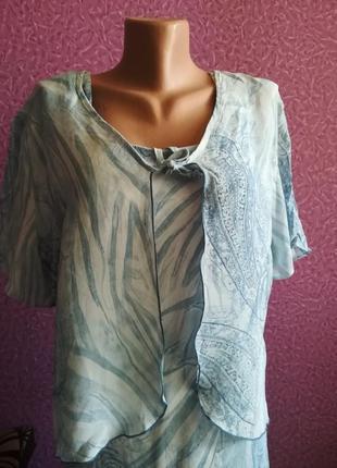 586bd092 Ультрамодный мраморный велюровый женский спортивный костюм велюр ...