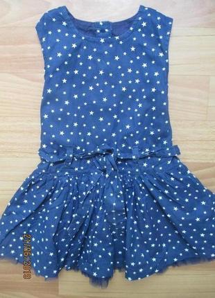 Супер платье в звёзды  matalan 86р