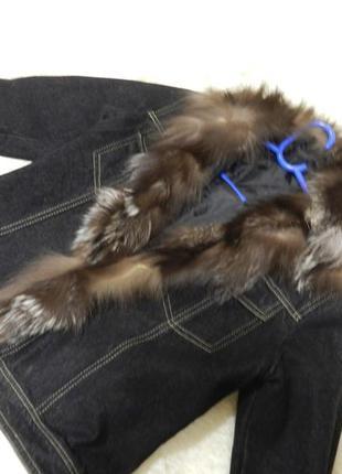 ✅джинсовая куртка с мехом чернобурка