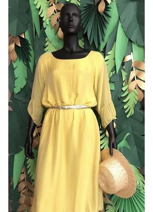 Платье maxi