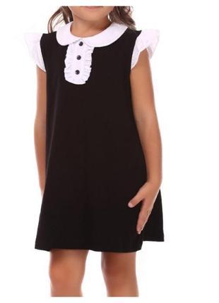 Школьная форма/ платье для школы