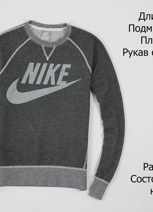 Nike крутой свитшот