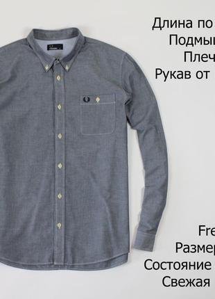 Крутая рубашка от fred perry