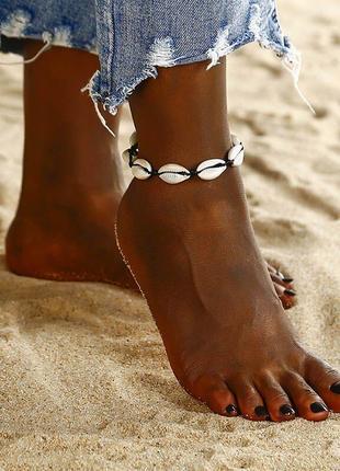 Браслет на ногу, браслет на ногу ракушки, браслет на ногу морская тематика