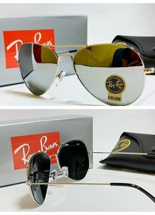 Солнцезащитные очки авиаторы зеркалки