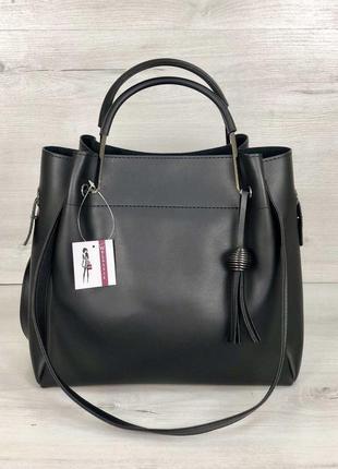 Черная молодежная сумка с косметичкой и двойными ручками