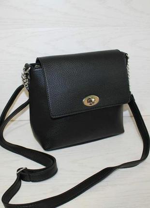 Новая модная женская сумка через плечо5 фото