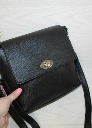 Новая модная женская сумка через плечо6 фото