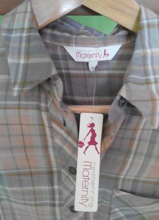 Рубашка для беременных. redherring maternity