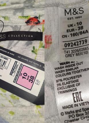 Блуза кофточка новая красивая в цветочный принт marks&spencer uk 10/38/s7 фото