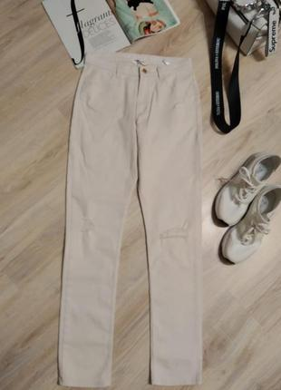 Крутые стильные брюки джинсы скинни светлые узкие новые