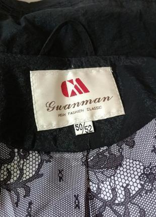 Куртка демисезонная5 фото