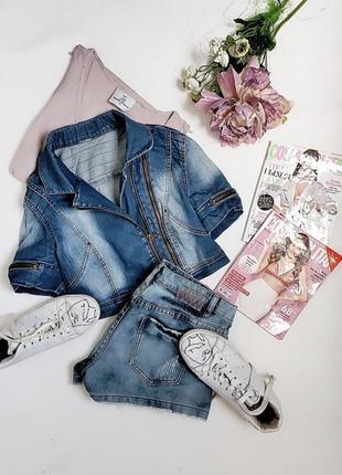 Супер крутой короткий джинсовый пиджак .