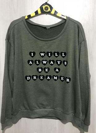 "Свитшот ""always dreamer"""