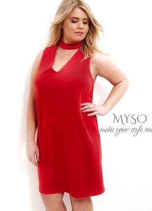 Платье с чокером от new look plus size