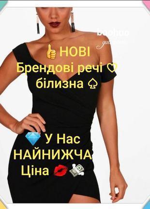 Нова сукня))1 фото