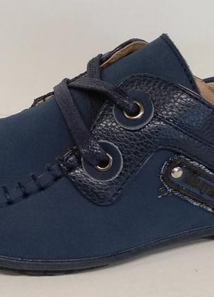 Шалунишка демисезонные кожаные туфли с супинатором