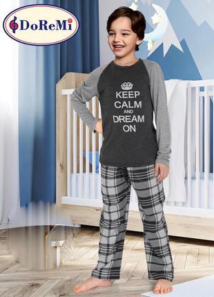 Doremi dream on пижама детская для мальчиков