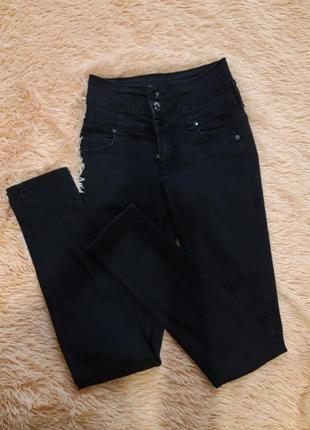 Skinny jeans скини джинсы