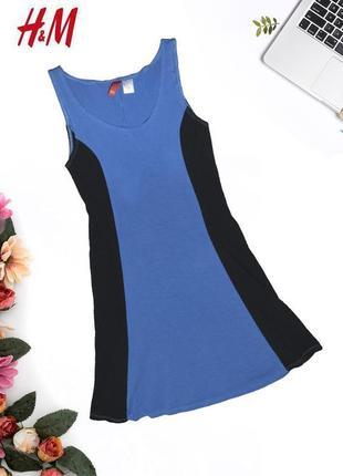 Платье с черными вставками divided by h&m