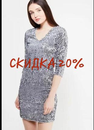 Супер эксклюзивное платье с пайетками от dorothy perkins/uk 18