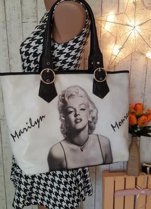 Великолепная практичная вместительная сумочка с мэрилин монро marilyn monroe