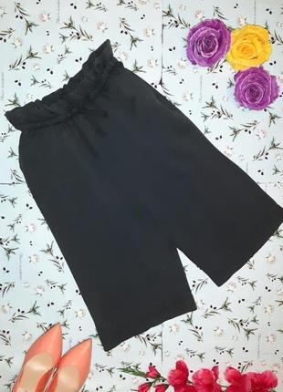 Бесплатная доставка! модные удлиненные шорты zara, очень высокая посадка, размер 46 - 48