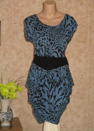 *распродажа*   летнее платье без рукавов