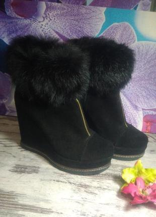 Шикарные зимние натуральные ботиночки на танкетке с песцом