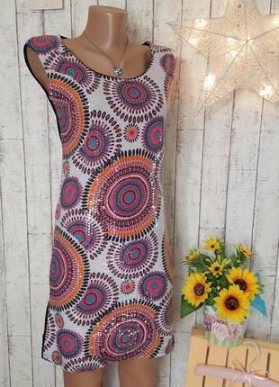 Sale яркое с узором эффектное нарядное платье с прозрачными пайетками на р. м - s