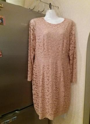 Нюдовое ажурное платье c открытой спиной. от н.м.--l