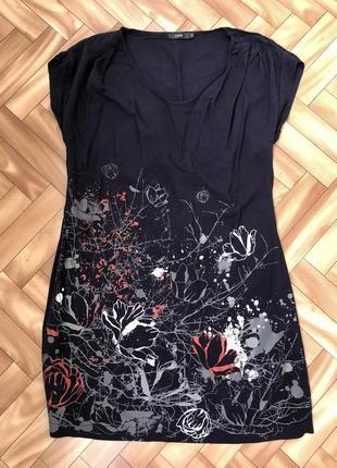 Платье сарафан zebra