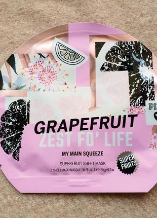 Тканевая маска для лица victoria's secret с грейпфрутом, витамином с и антиоксидантами