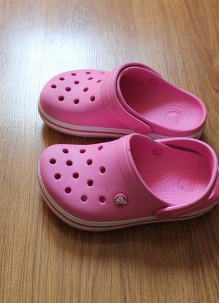 Красивые яркие сабо аквашузы сандалии на девочку crocs