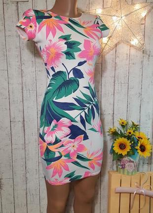 Sale платье по фигуре цветочный тропический принт листья монстеры и пальмы р. xs - s