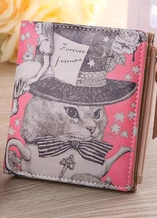 Новый классный короткий кошелек с котом котиком, винтаж алиса в стране чудес