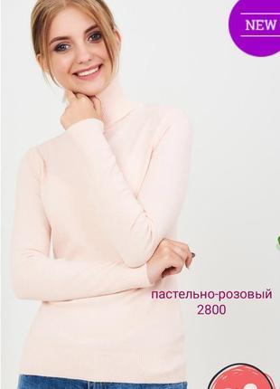 Гольф милано новинки 2019,цвет пастельно-розовый