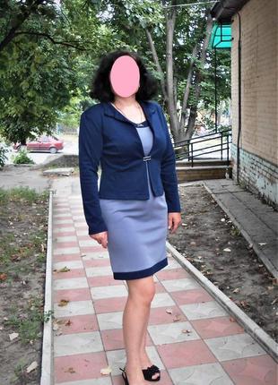 Стильный двухцветный комплект: платье и пиджак, р.50