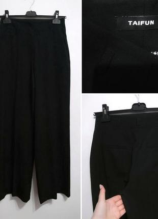 Актуальные широкие чёрные брюки, премиум бренд taifun, m/38