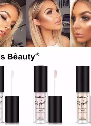 Хайлайтер kiss beauty