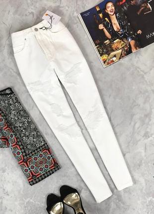 Белоснежные джинсы с дисстрессингом  pn1925120  new look