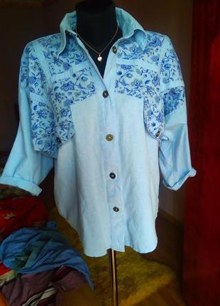 Ніжна голуба сорочка